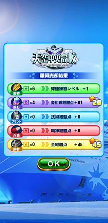 f:id:arimurasaji:20200105172816j:plain