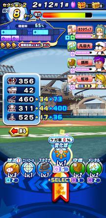 f:id:arimurasaji:20200105172841j:plain