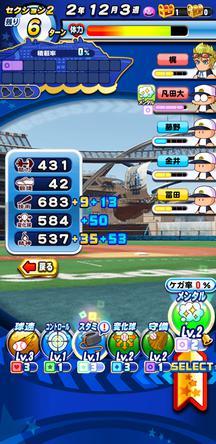f:id:arimurasaji:20200105172900j:plain