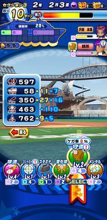 f:id:arimurasaji:20200105172924j:plain