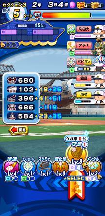 f:id:arimurasaji:20200105172941j:plain