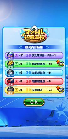 f:id:arimurasaji:20200105172950j:plain