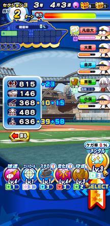 f:id:arimurasaji:20200105172958j:plain
