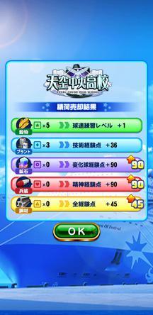 f:id:arimurasaji:20200105173007j:plain