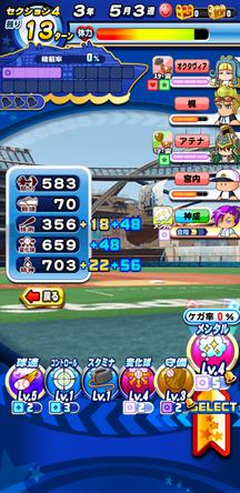 f:id:arimurasaji:20200105173015j:plain