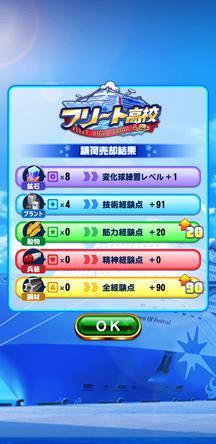 f:id:arimurasaji:20200105173034j:plain