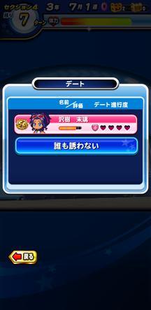 f:id:arimurasaji:20200105173042j:plain