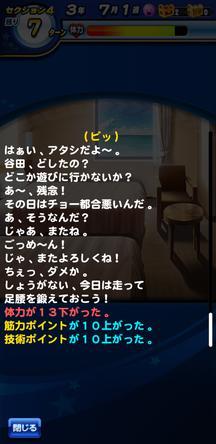 f:id:arimurasaji:20200105173049j:plain
