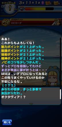 f:id:arimurasaji:20200105173103j:plain
