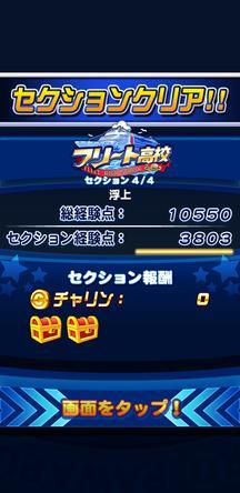 f:id:arimurasaji:20200105173112j:plain