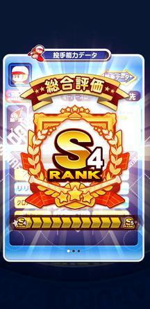 f:id:arimurasaji:20200105173115j:plain