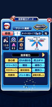 f:id:arimurasaji:20200105173117j:plain