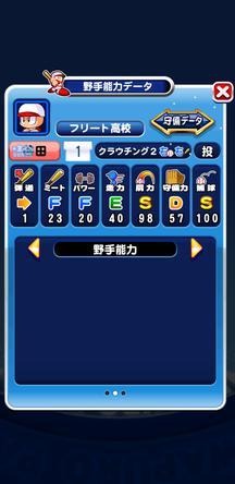 f:id:arimurasaji:20200105173121j:plain
