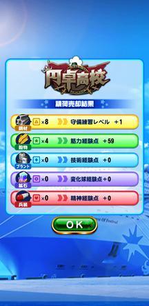 f:id:arimurasaji:20200105203037j:plain