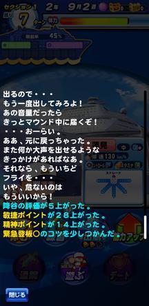 f:id:arimurasaji:20200105203048j:plain