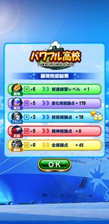 f:id:arimurasaji:20200105203057j:plain