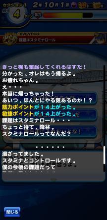 f:id:arimurasaji:20200105203104j:plain