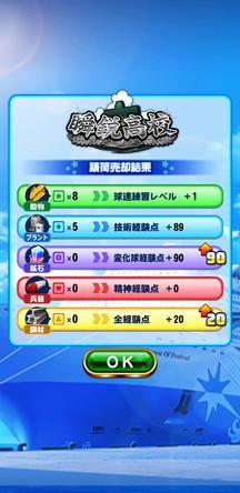 f:id:arimurasaji:20200105203115j:plain