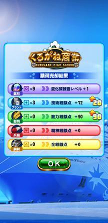 f:id:arimurasaji:20200105203135j:plain