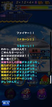 f:id:arimurasaji:20200105203142j:plain