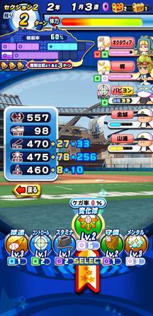 f:id:arimurasaji:20200105203151j:plain