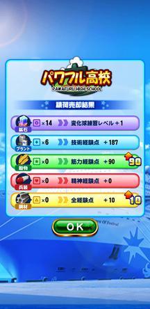 f:id:arimurasaji:20200105203200j:plain
