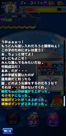 f:id:arimurasaji:20200105203215j:plain