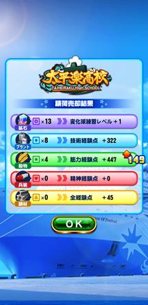 f:id:arimurasaji:20200105203224j:plain