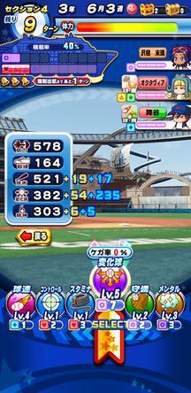 f:id:arimurasaji:20200105203232j:plain