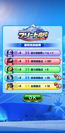 f:id:arimurasaji:20200105203238j:plain