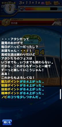 f:id:arimurasaji:20200105203247j:plain