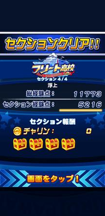 f:id:arimurasaji:20200105203257j:plain