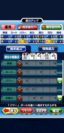 f:id:arimurasaji:20200105203305j:plain