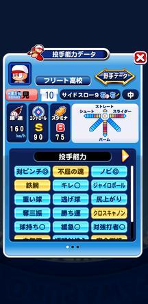 f:id:arimurasaji:20200105203312j:plain