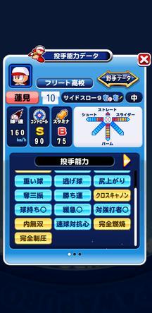 f:id:arimurasaji:20200105203314j:plain