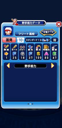 f:id:arimurasaji:20200105203317j:plain
