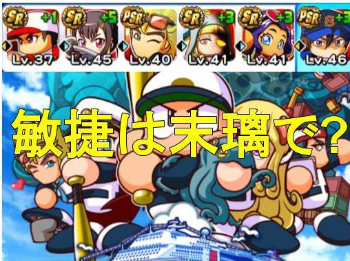 f:id:arimurasaji:20200105203919j:plain