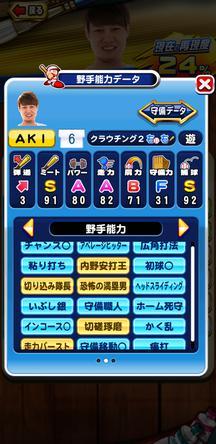f:id:arimurasaji:20200106211842j:plain