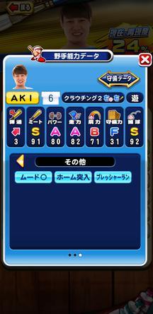 f:id:arimurasaji:20200106211845j:plain