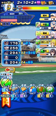 f:id:arimurasaji:20200106211919j:plain