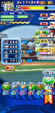 f:id:arimurasaji:20200106211944j:plain