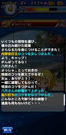f:id:arimurasaji:20200106212009j:plain