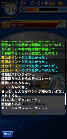 f:id:arimurasaji:20200106212049j:plain