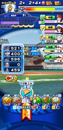 f:id:arimurasaji:20200106212109j:plain