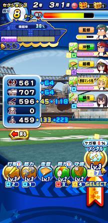 f:id:arimurasaji:20200106212117j:plain
