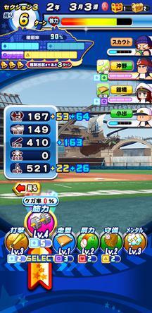 f:id:arimurasaji:20200106212128j:plain