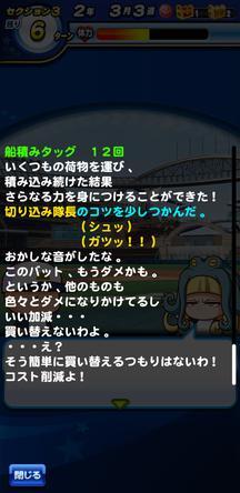 f:id:arimurasaji:20200106212137j:plain