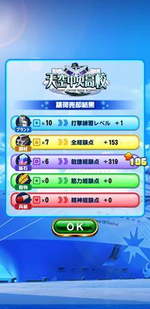 f:id:arimurasaji:20200106212148j:plain