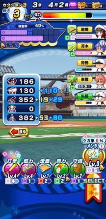 f:id:arimurasaji:20200106212156j:plain