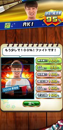 f:id:arimurasaji:20200106212210j:plain